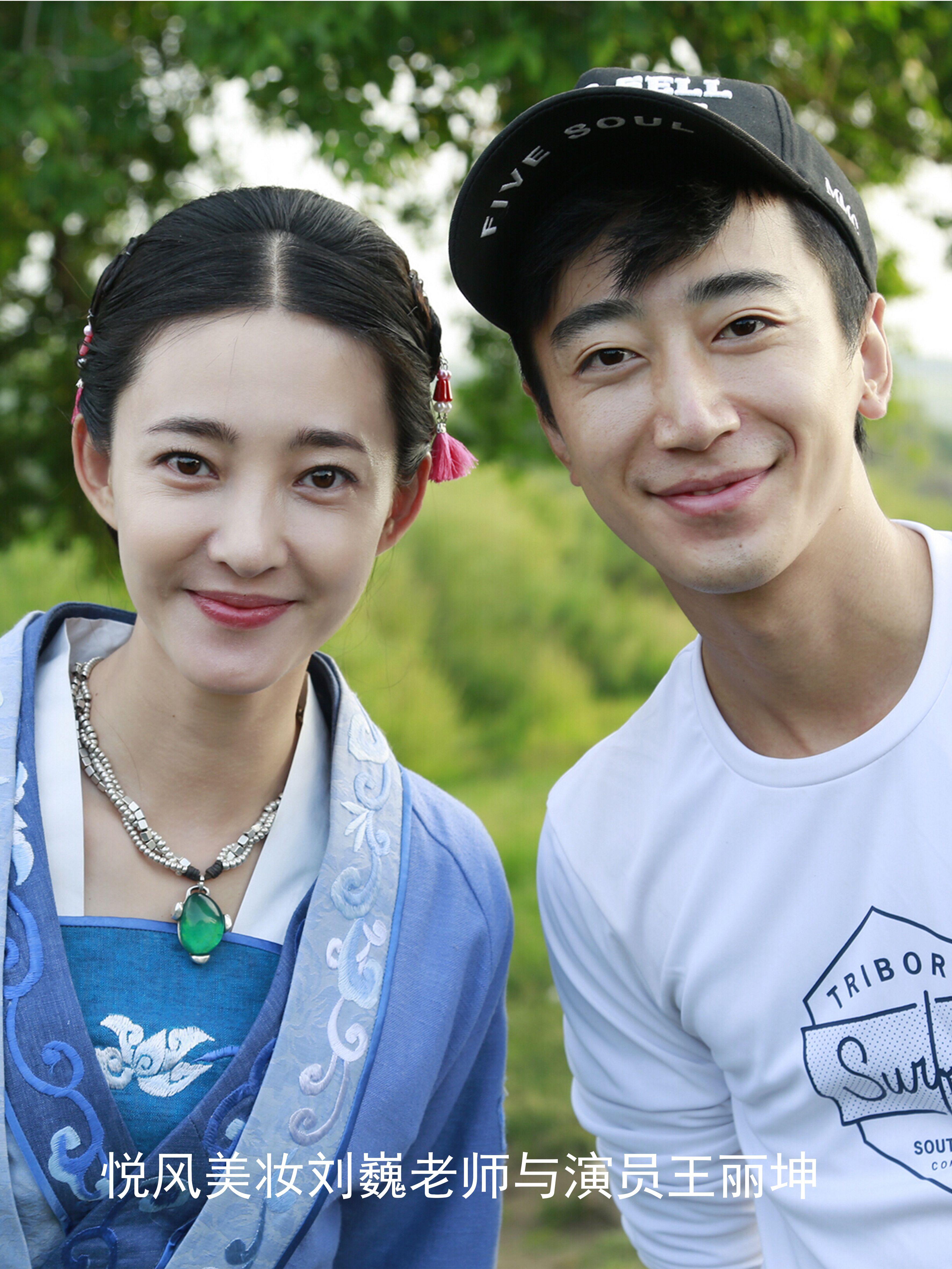 知名演员王丽坤