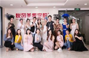 在北京怎样找到一所好的化妆学校呢?