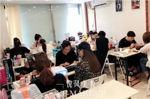 在北京如何选择化妆学校,怎样判断一个学校好不好?