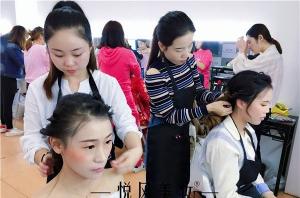 北京专业的化妆学校