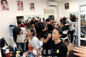 如何判断北京化妆学校哪家教学好?