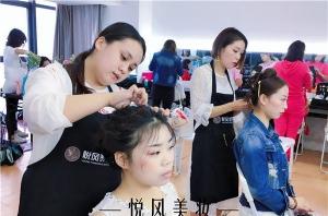 北京学化妆好吗?