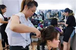 作为一所优秀的化妆学校,应该具有哪些优势?