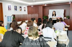 北京好的化妆学校是哪家?