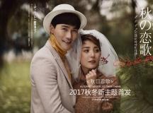 北京罗马风情婚纱摄影招聘化妆师6000+