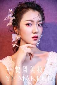 新娘化妆之粉色诱惑