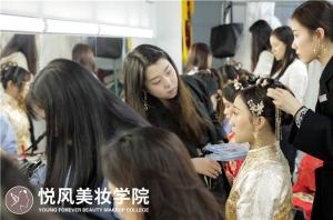 如果你准备去北京化妆学校学化妆,不妨看看!
