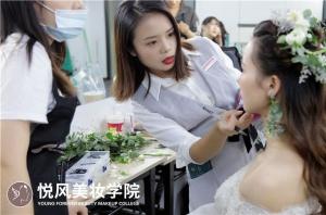 在北京,学化妆到小店当学徒怎么样?