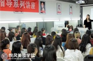 北京学化妆怕被坑?这四个问题一定要注意!