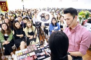 北京学化妆要多少钱?哪家化妆学校比较好?