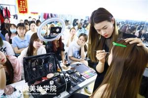 北京化妆培训要多少钱?哪家化妆学校性价比高?