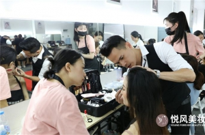 北京学化妆多少钱?推荐性价比高的北京悦风美妆学院!